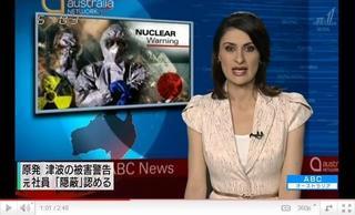 (豪ABC)元東電技術者K氏:東電は津波によるメルトダウンを事前に認識.JPG