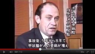 【原発事故】安全宣言のカラクリ そして子供になにが起きたか追跡.JPG