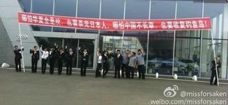 中国のアウディ販売店.JPG