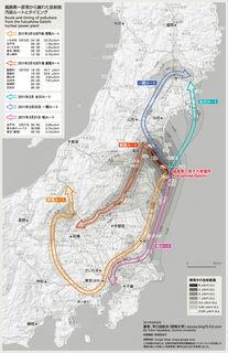 放射能汚染ルートとタイミングa4b3bcc1.jpg