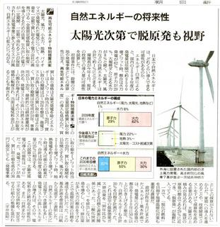 朝日新聞2011-06-27C.jpg