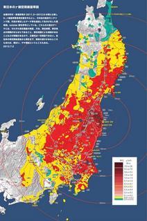 東日本のγ線空間線量率図.JPG
