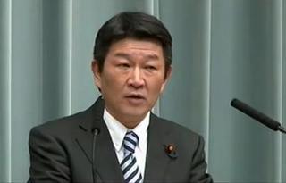 茂木敏充経済産業大臣.JPG