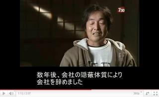豪ABCが元東電K氏にインタビュー:津波によるメルトダウンを認識.JPG