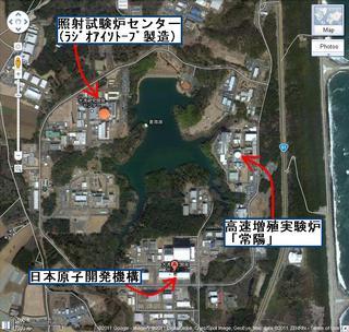 高速炉実験炉「常陽」.JPG