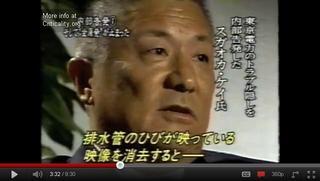 Kei Sugaoka the GE-Tepco Whistleblower 東電のトラブル隠し - Subtitled.JPG