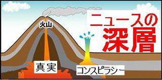 コンスピラシー素材.JPG
