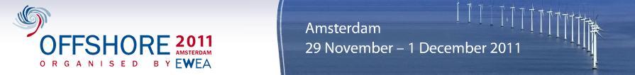 アムステルダムOFFSHORE2011
